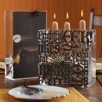 Svícen na Halloween - zdroj: http://bit.ly/bhs-halloween